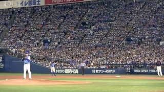 3万人の康晃ジャンプ!!  8/20 山崎康晃投手の登場から、新人最多セーブ記録更新まで