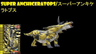 dinosaurking #demul #arcadegame Dinosaur King - Wake up! New Power!! (Japanese) (古代王者恐竜キング - 目覚めよ! 新たなる力! !) Gameplay Like Allan ...