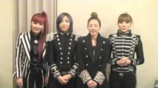 2NE1's Message - Ontama Carnival 2012