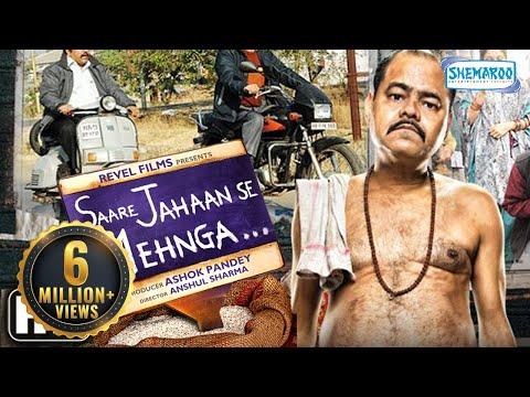 Saare Jahaan Se Mehnga [2013] HD - Latest...