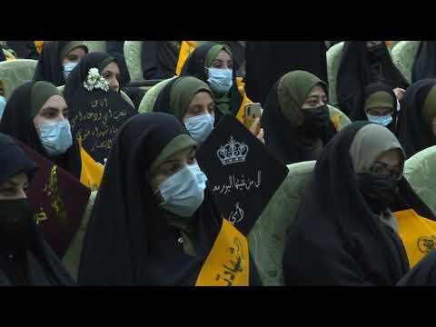 الحفل المركزي الخاص بطالبات الجامعة الذي أقامته شعبة الإعلام النسوي...