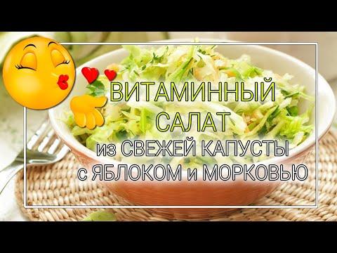 Салат из моркови со свеклой -