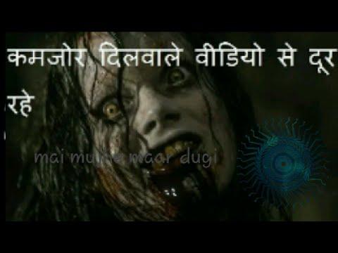 Horor video /ye h sacchi ghatna//kunal dubey //