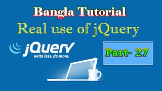 Real use of jQuery - Spinner Widget (Part-27)