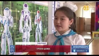 У казахстанских школьников станет меньше домашних заданий