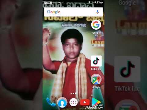 Akash Managuli Bhajana Padagalu ಗುರುವೆ ಏನೆಂದು