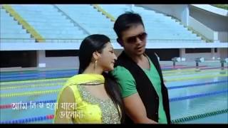 Ami Nissho Hoye Jabo    PurnoDoirgho Prem Kahini 2013) Video Song