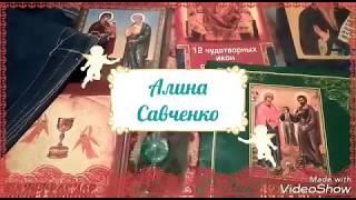 Обзор покупок из Свято- Почаевской Лавры