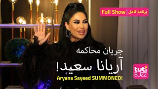 aryana Sayeed interview