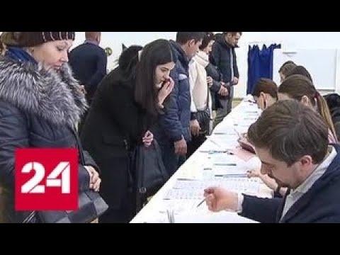 Выборы в парламент Молдавии: как голосовали в Москве - Россия 24