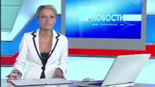 Шуточные новости на 1 канале: Юбилей. Годовщина свадьбы