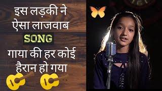 Subha ka chain mera sham ka sukun hai। Best song। Arijit singh song।