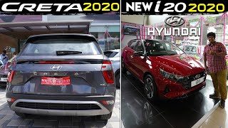 Hyundai Creta and i20 2020 | Car hunt | Irfan's view