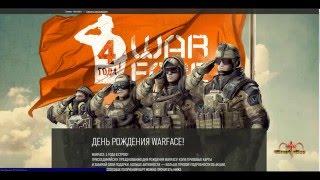 Warface Тяну Счастливые билеты ска!!!!(, 2016-04-14T18:39:02.000Z)
