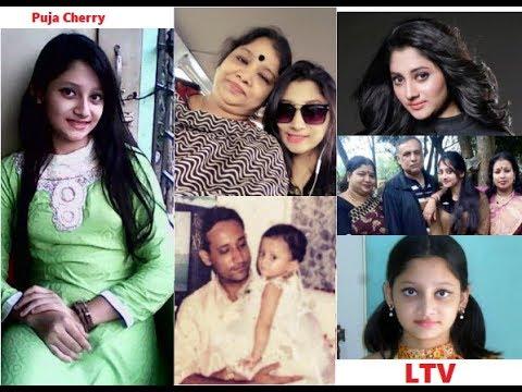 Download নায়িকা পূজা চেরি এর জীবন কাহিনী | Biography of Bangladeshi Movie Actress Puja Cherry Roy 2019 !