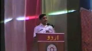 Funny Speech by Pakistani Navy Boy about Girls UET Taxila