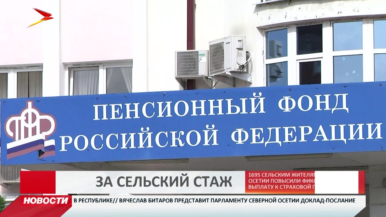 Вступление в брак в кировской области