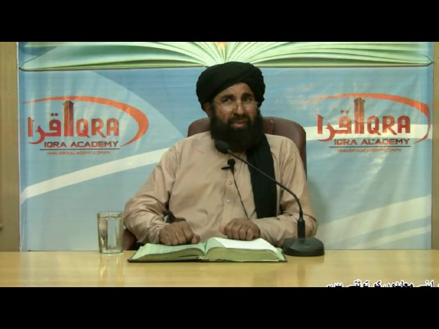 Allah Taala ke Nazdeek Badtareen Makhlook wo he Jo Apnay Muahido ko tortay hein. Al Anfal Aya 55to59
