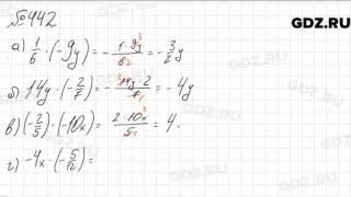 № 442 - Математика 6 класс Зубарева
