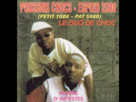 Petit Yode & Pat Sako - EWE (DUO CHOC - RETRO Zouglou Rare)
