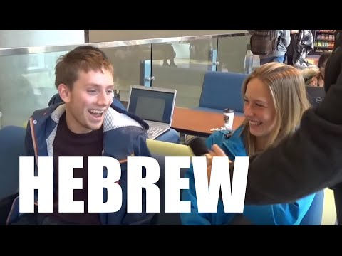 What Hebrew sounds like to foreigners; Rosh Hashanah greetings from Canada(in the end of video)