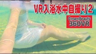今回からVR撮影はGoPro fusion を使用!さらに4K高画質に!ジンバルの効...