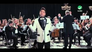 Waleed Al Shami ... Mabrouk Lel Hozn - Video Clip | وليد الشامي ... مبروك للحزن - فيديو كليب