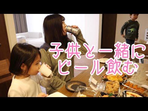【お惣菜パーティー】引っ越し後に子供と一緒に酒飲む【ADの晩酌】