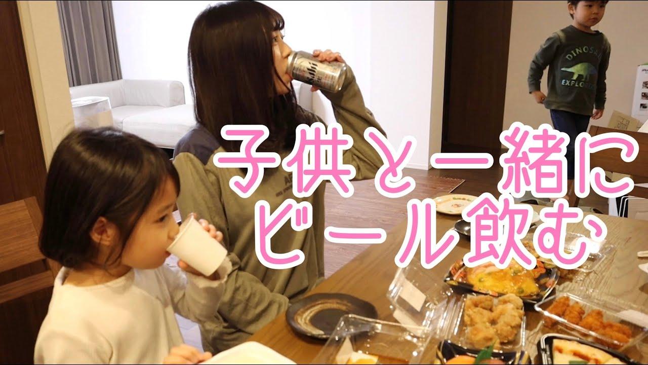 【お惣菜パーティー】引っ越し当日に子供と一緒に飲む【ADの晩酌】