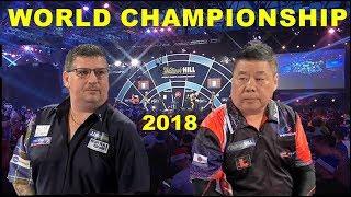Anderson v Lim (R2) 2018 World Championship Darts