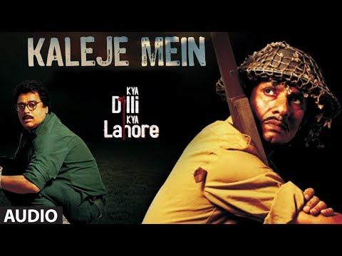 Kaleje Mein Full Audio Song   Kya Dilli Kya Lahore   Ustad Hamid Ali Khan   Gulzar