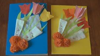 Открытка своими руками с 8 марта тюльпаны(Программа