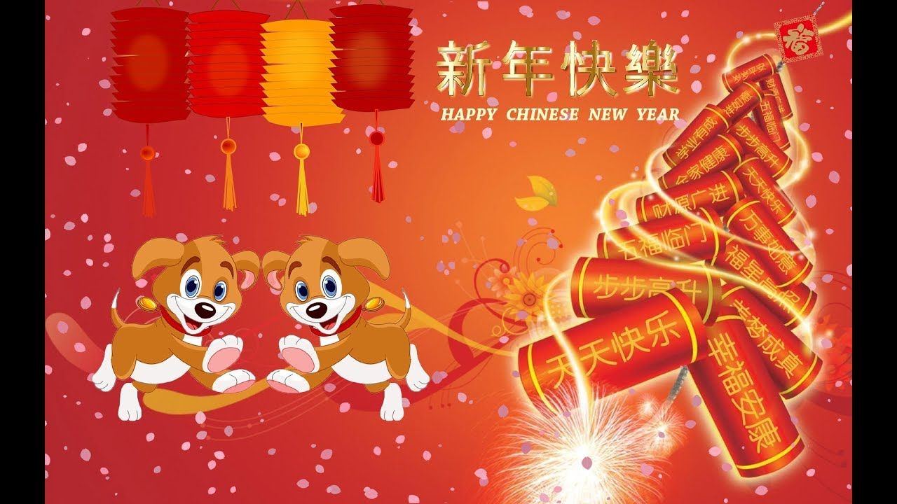 Chinese New Year Song Track 1 2018 Youtube