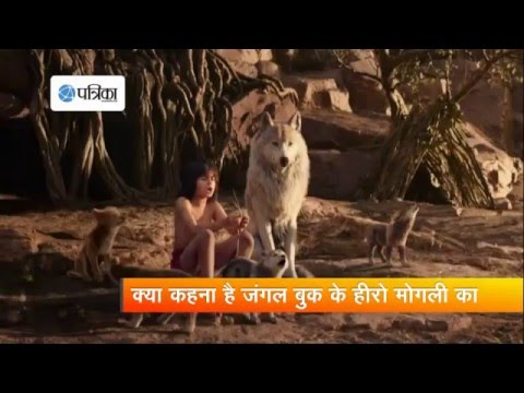 Jungle Book Hindi Dubbed