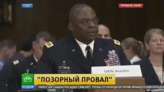 Политика в Мире и Наши Новости | новости политики мира смотреть видео