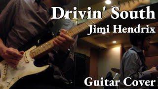Jimi Hendrix Drivin