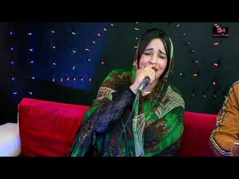 Samira Lmardi - Tayri toumz digui
