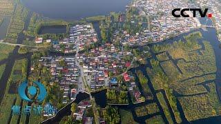 未来之城生态治理解锁新路径,了解下 | CCTV「焦点访谈」 20201213 - YouTube