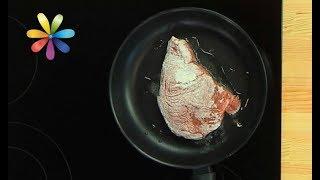 Как жарить мясо, чтобы не разбрызгивалось масло – Все буде добре. Выпуск 1125 от 20.11.17