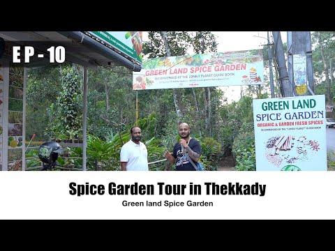 Beautiful Spice Garden Tour in Thekkady   E P – 10