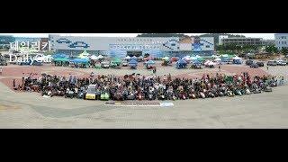 한국자동차공학회, 2013년 학술대회 및 전시회 개최 …