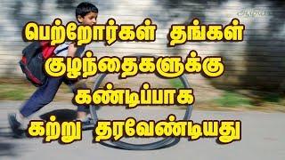 Good Parenting in Tamil   Good Parenting Tips in Tamil