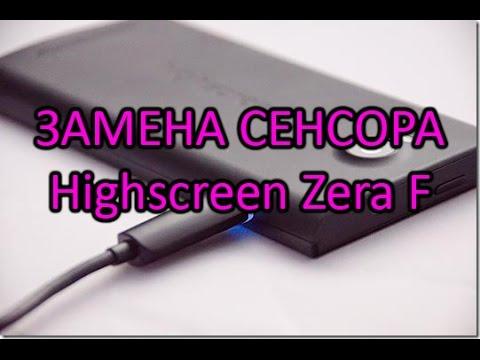 Highscreen Zera F rev.s Замена Сенсора - YouTube