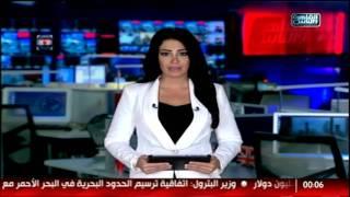 نشرة أخبار منتصف الليل من القاهرة والناس 20 يوليو