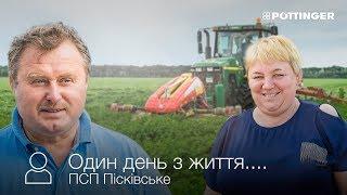 Foto von PÖTTINGER - Один день з життя ПСП Пісківське
