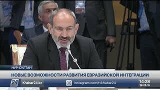 Никол Пашинян привёл несколько примеров развития евразийской интеграции