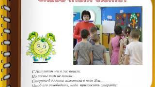 Программа по подготовке к обучению грамоте