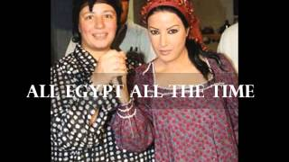 Hakim | Nazra | Egyptian folk music