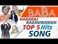 BABA HANSRAJ RAGHUWANSHI - Top 5 Hits Song - Full HD Song - Bhola Bhandari - Bhakti Darshan HD