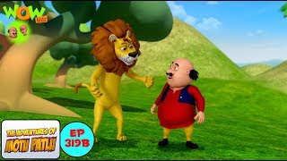 Motu aur sher - Motu Patlu in Hindi - 3D Animation Cartoon - As on Nickelodeon